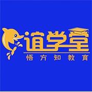 北京悟方知教育科技有限公司