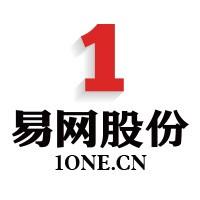 浙江易网科技股份有限公司