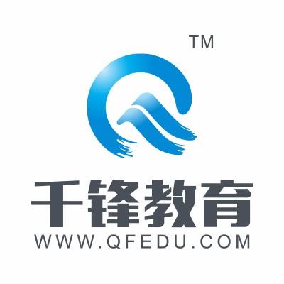 千锋教育深圳分校