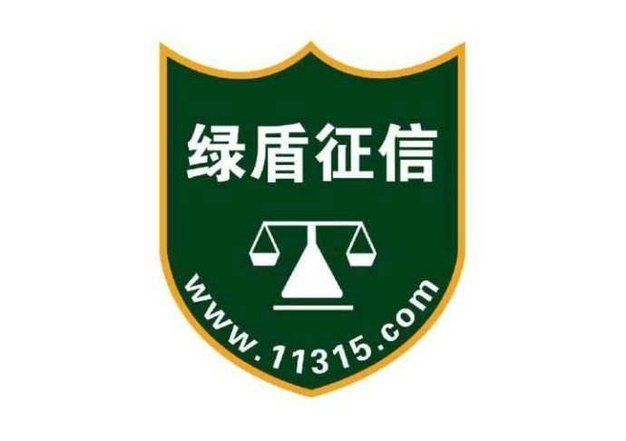 绿盾(北京)有限公司赣州分公司