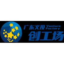 广东文投创工场•广东•广州市•越秀区店