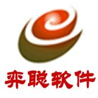 西安弈聪信息技术有限公司