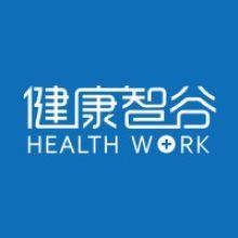 北京健康智谷移动健康产业园