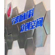 宁波新材料众创空间