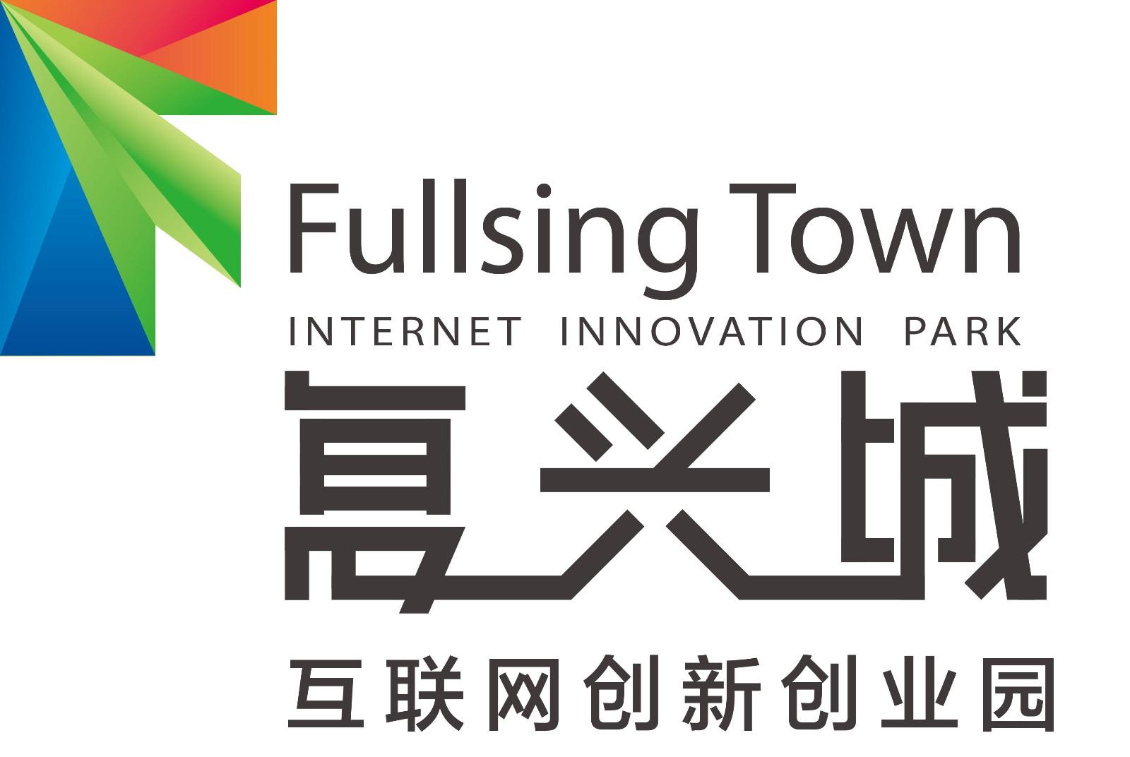 海口复兴城互联网创新创业园•海南•海口市•龙华区