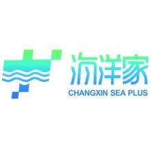 海洋家创客基地•上海•上海市•崇明区店