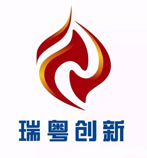 广州瑞粤汽车电子创新园