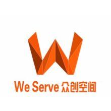 We serve 众创空间•广东•深圳市•龙华区店