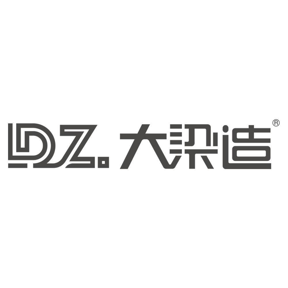 云南大梁造国际创新基地