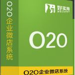 广州市三级分销系统开发有限公司