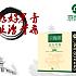 郑州大唐生物技术