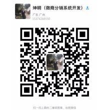 广州易友科技有限公司