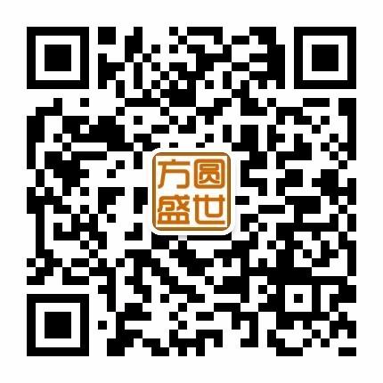 深圳方圆盛世