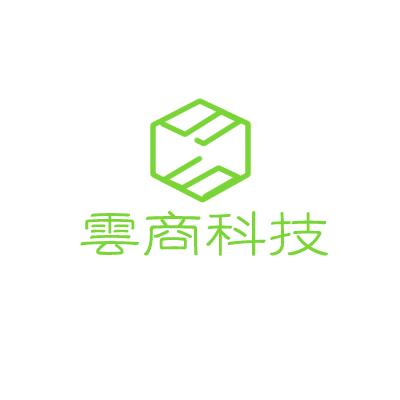 广州云商信息科技有限公司