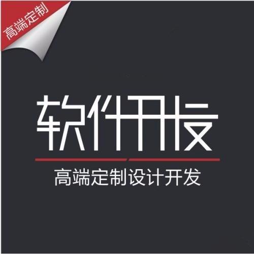 广州区块链技术有限公司