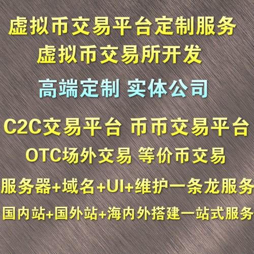 河南云之梦网络科技有限公司