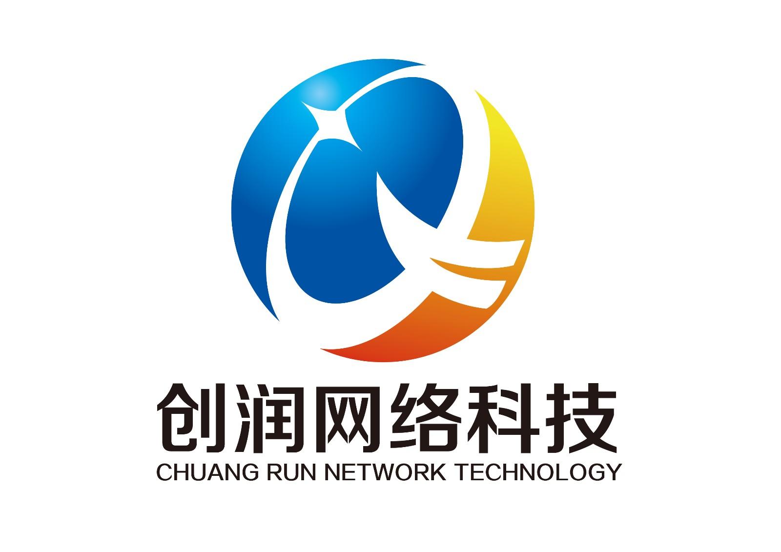 温州创润网络科技有限公司