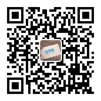 深圳市中科为网络服务有限公司