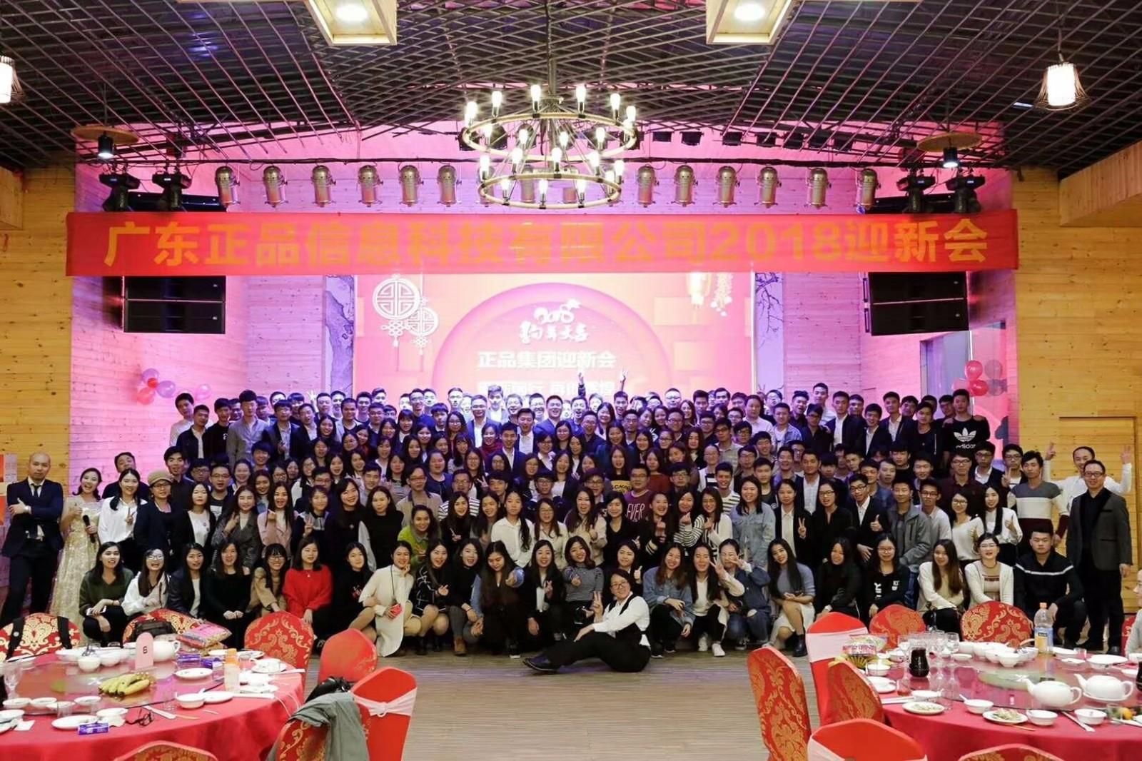 广州锋建信息科技有限公司