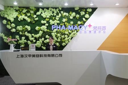 上海颀新网络科技有限公司