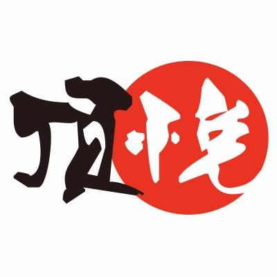 广州市顶悦餐饮管理责任有限公司