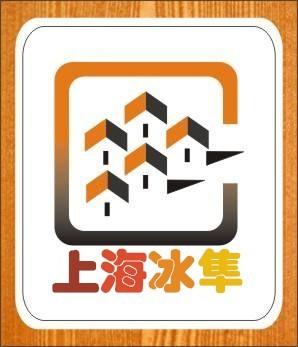 上海冰隼房地产营销策划有限公司