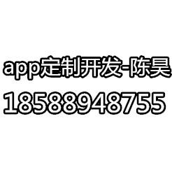 广州陈昊了信息科技有限公司