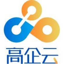 广州高企云信息科技有限公司