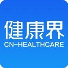 健康界媒体