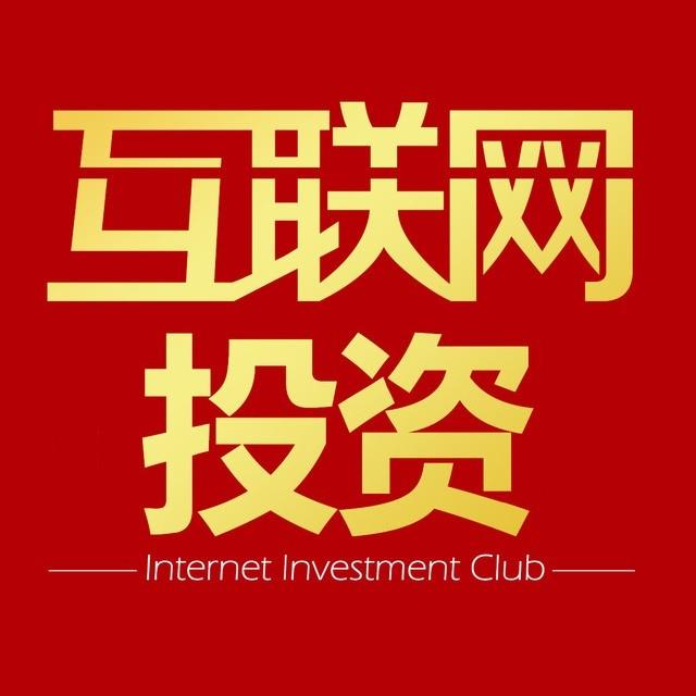 深圳市鹏兴达互联网投资有限公司