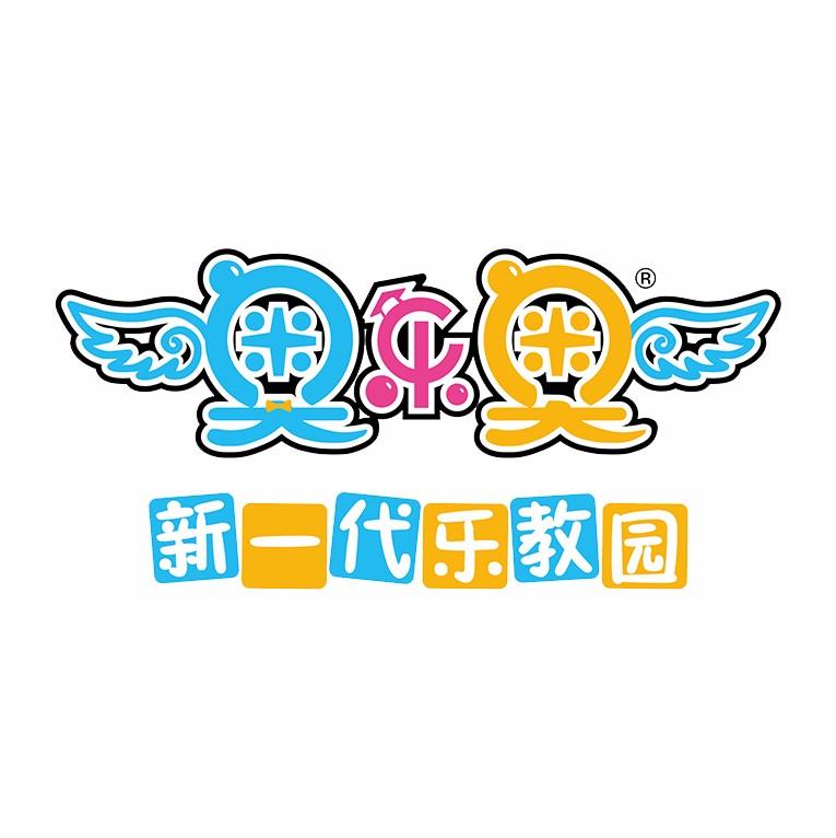 广州奥乐奥儿童用品有限公司