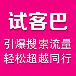 杭州言橙科技有限公司