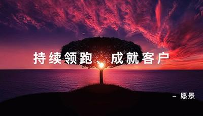 广州鑫金科技有限公司