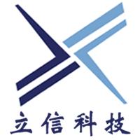 郑州立信软件科技有限公司