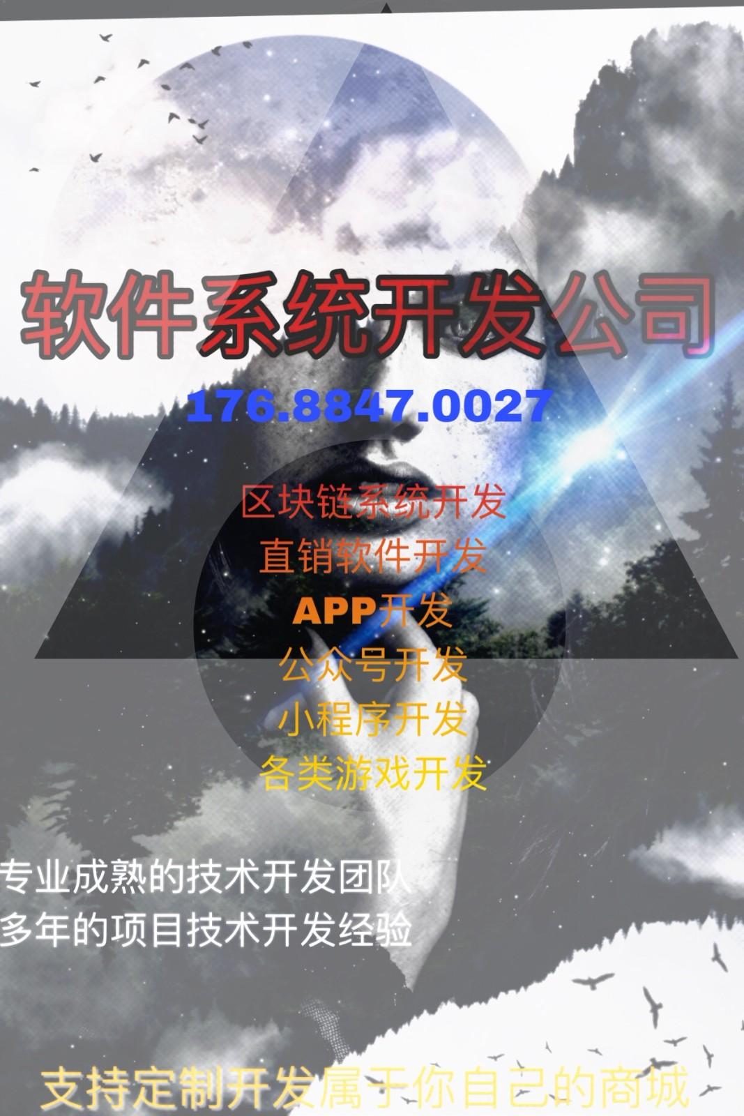 广州网络科技有限公司