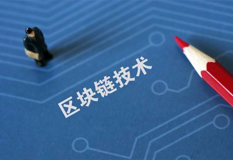 深圳市电子科技有限公司