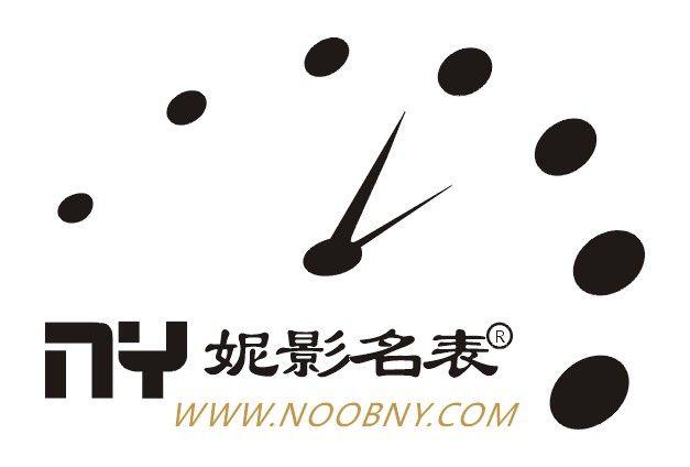 noob团队妮影工作室