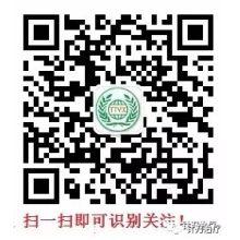 北京萃博针刀医学研究院