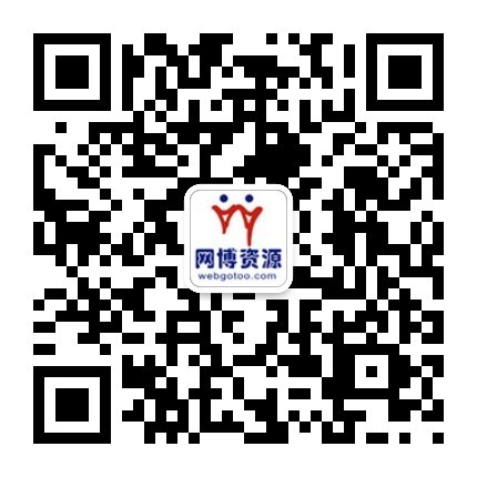 杭州网博科技有限公司