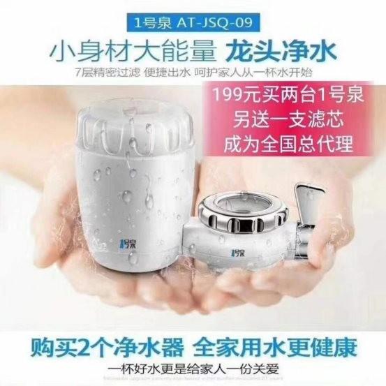 爱特佰康(北京)科技有限公司