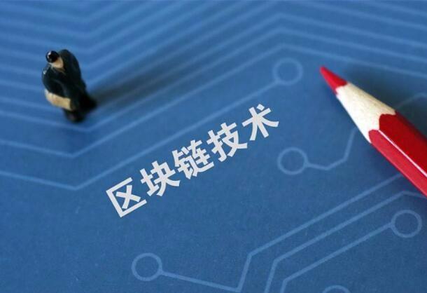 济南捷豹信息科技有限公司