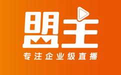 盟主世纪(北京)网络科技公司