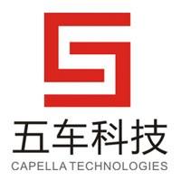 重庆五车科技发展有限公司