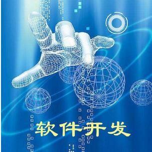 广州市钰洋网络科技有限公司