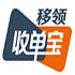 杭州移领网络科技有限公司