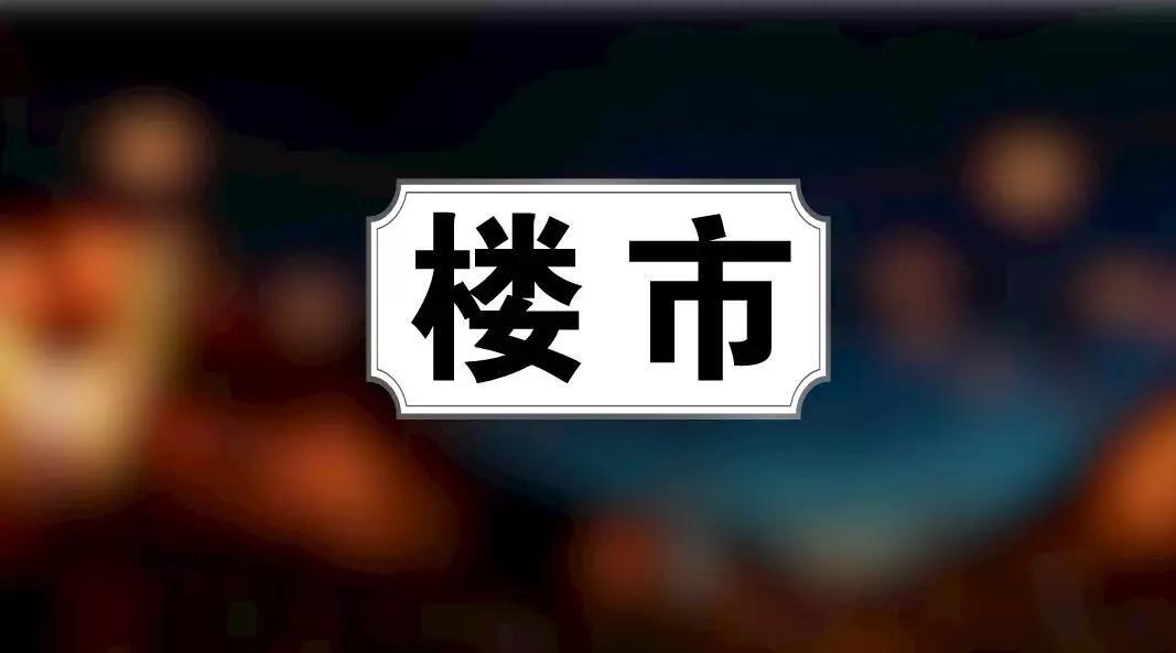 深圳市乐城置业有限公司