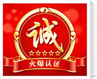 上海海顿投资管理有限公司