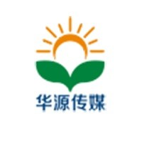湖南华源传媒科技有限公司