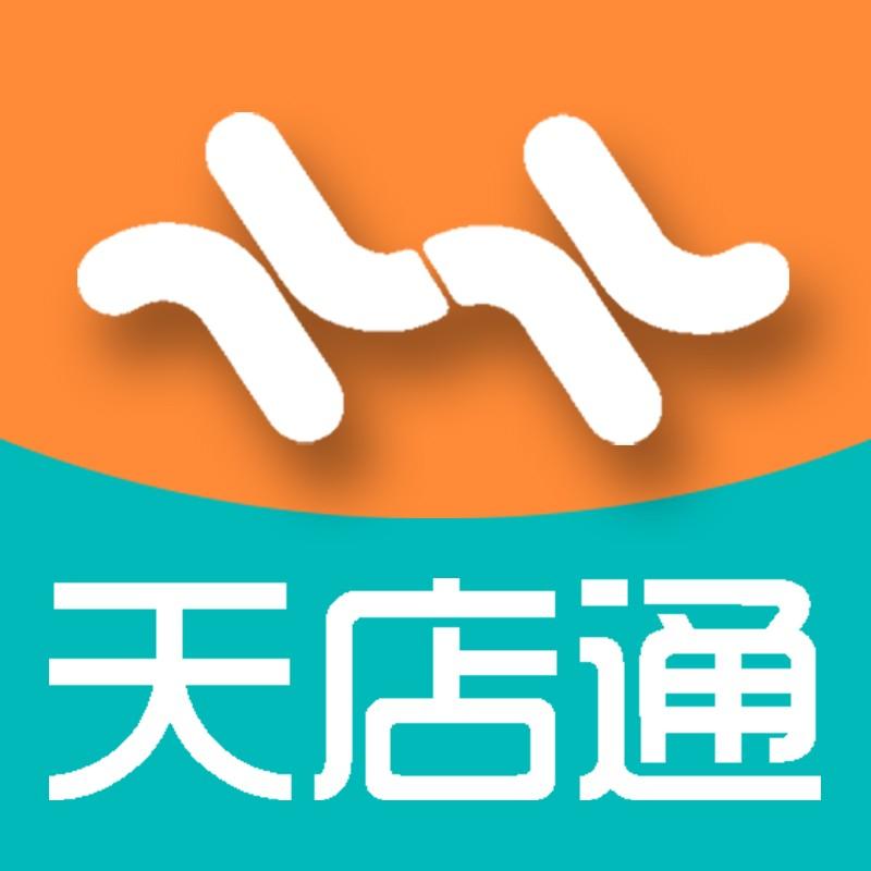 河南天店通网络科技有限公司