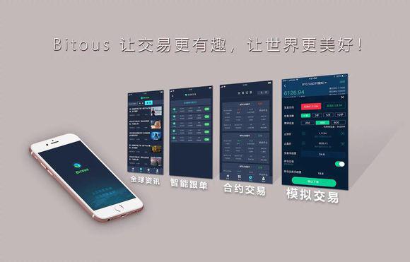 广州雷神网络科技有限公司
